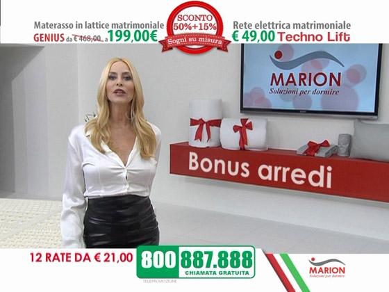 Emejing Materassi Marion Prezzi Images - Home Design Ideas 2017 ...